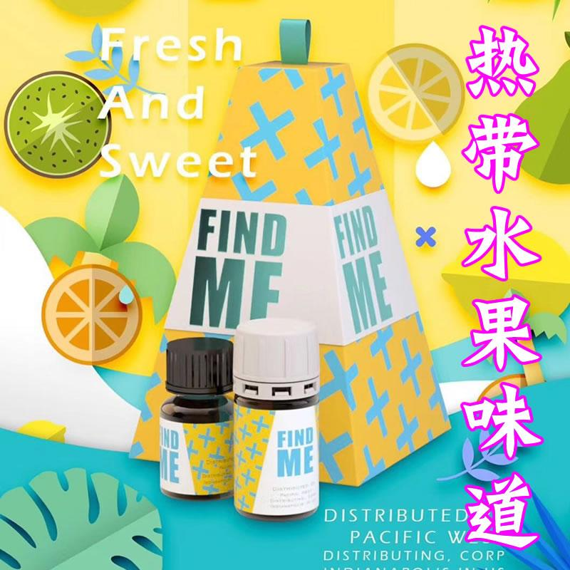 FIND ME水果甜心系列find me rush